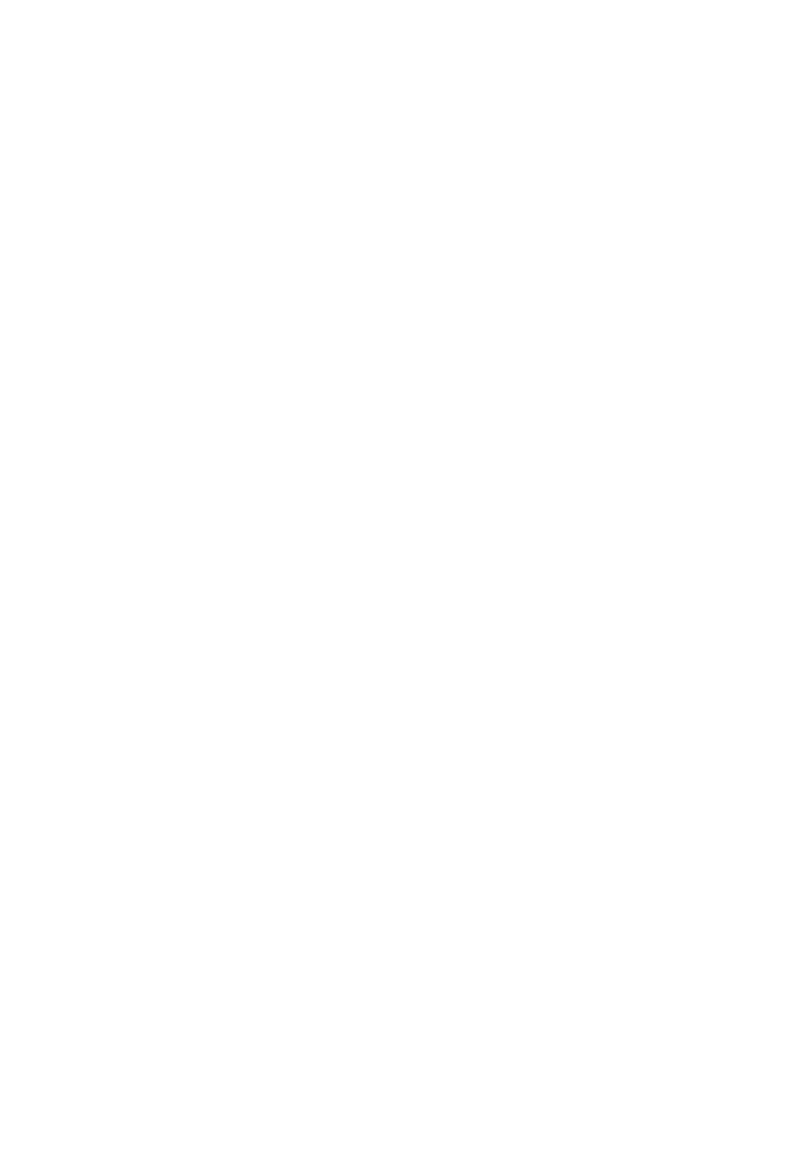 How Big is a Nanosatellite?