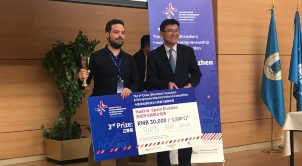 China Innovation & Entrepreneurship International Competition