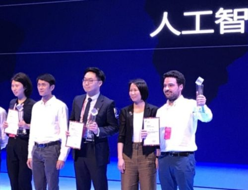 Shenzhen acknowledges Alén Space at its innovation awards